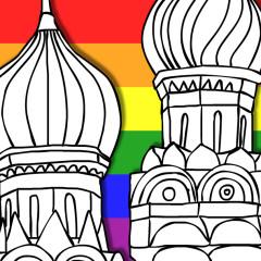 Cuatro visiones sobre una realidad: la homosexualidad en Rusia