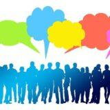 Journée européenne des langues et le bilinguisme